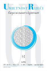 Naslovnica-UR-1-2-2012