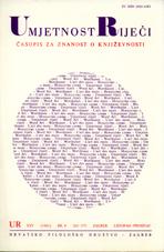 UR br. 4 1981