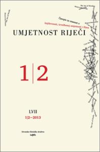 UR 1-2-2013